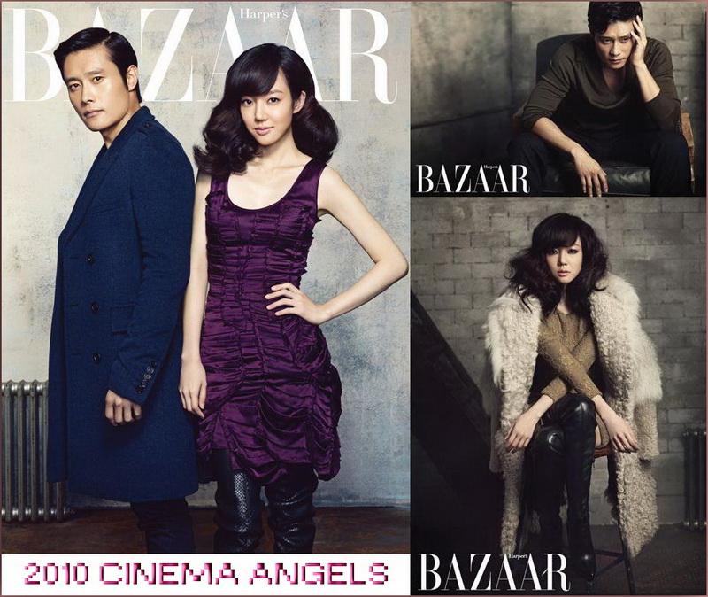 cinema_angels.jpg