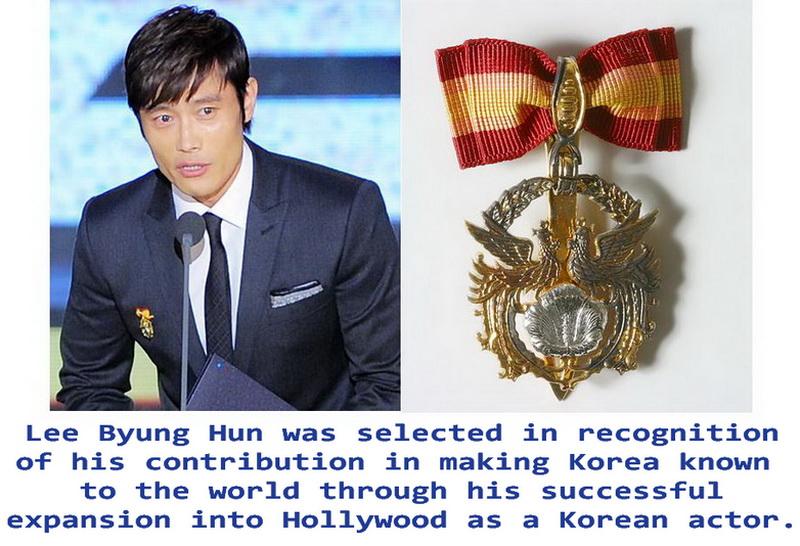 LBH reçoit l'Award des Arts et de la culture coréenne 2011 20111121_bh_award