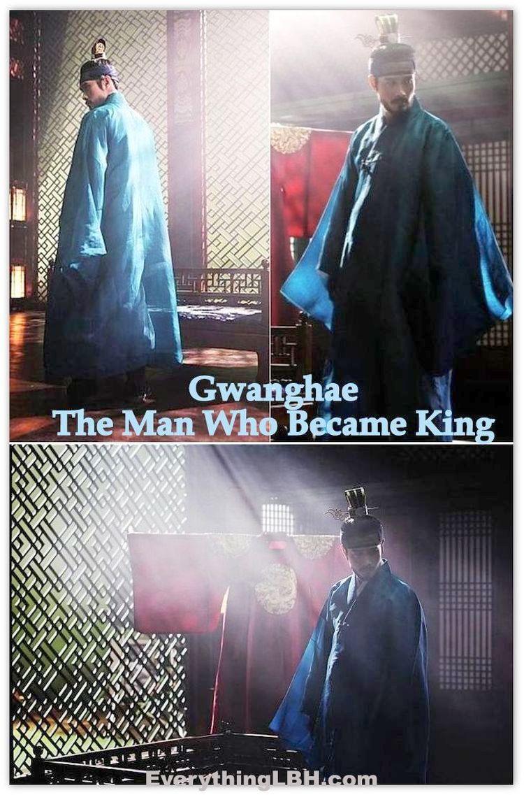 gwanghae_pict161.jpg