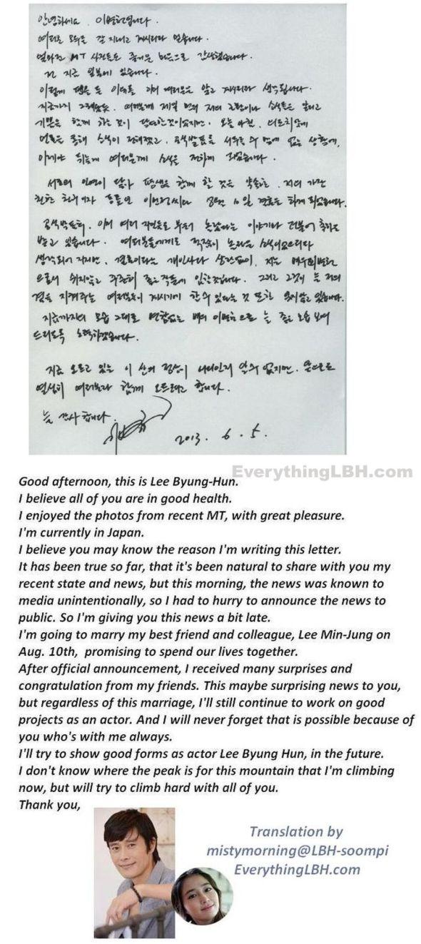 2013.06.05_LeeByungHun3