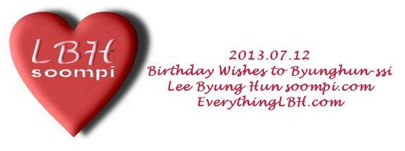 share your birthday wishes - photo #29