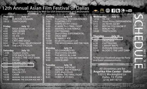 AFFD_2013_schedule1