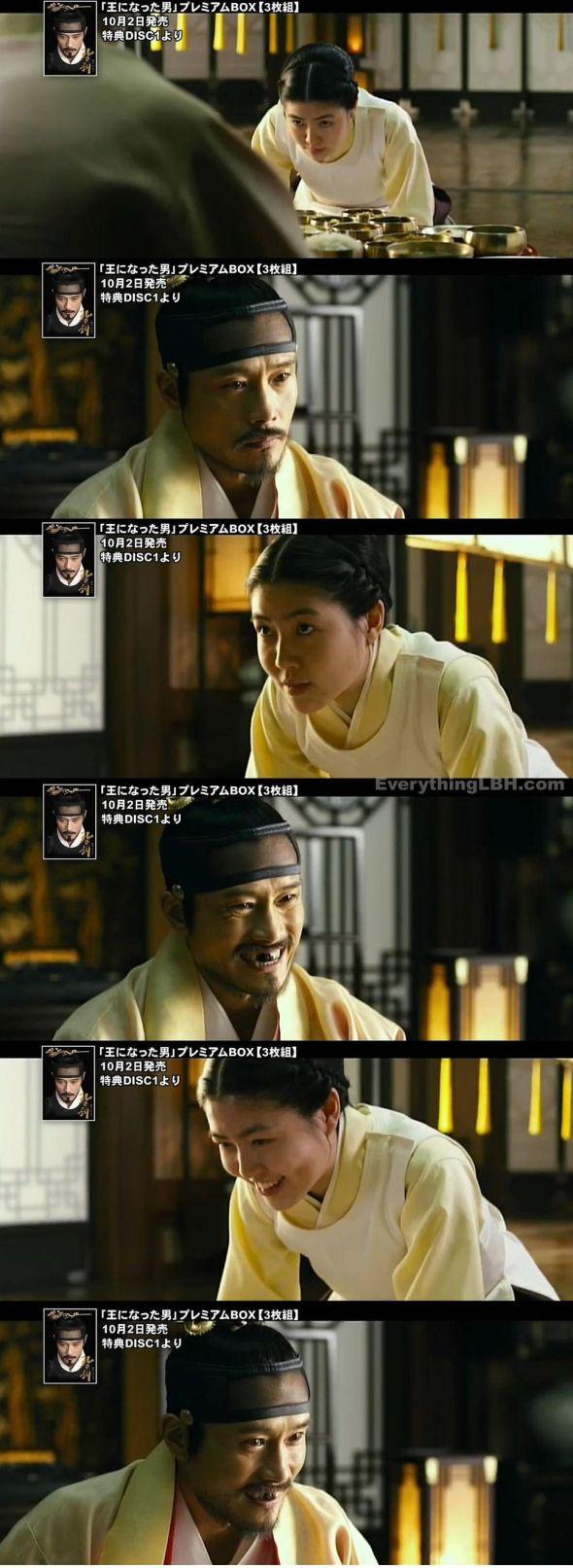 Gwanghae_deletedScene_2