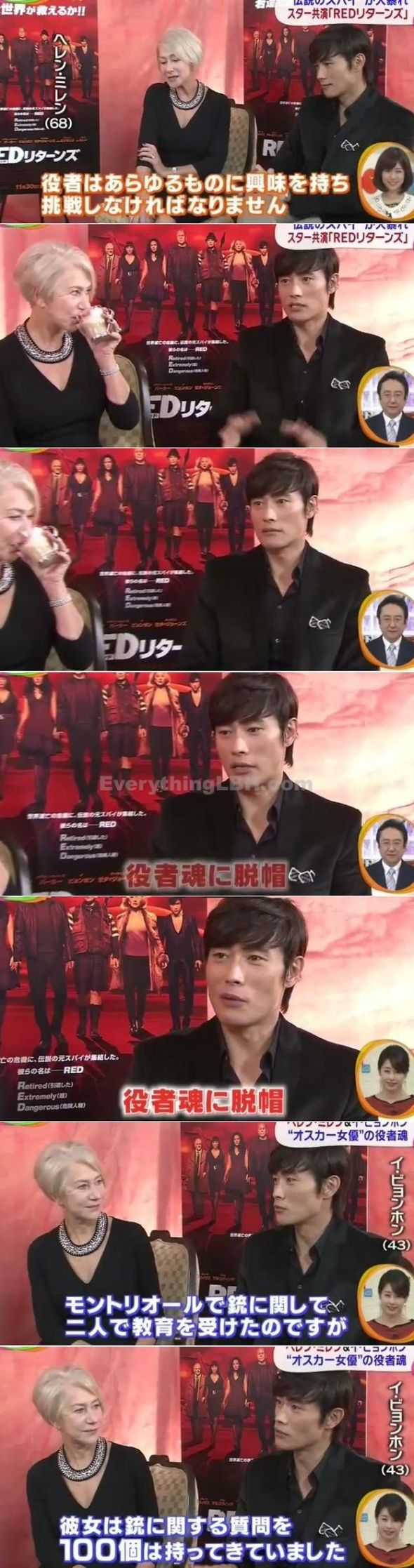 2013.11.26_tv interview1a