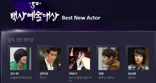 50_baeksang_actor_new.jpg
