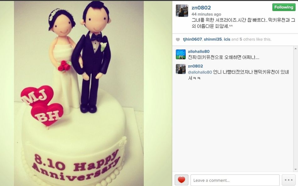 Fan wishes for lee byung hun min jung s st wedding